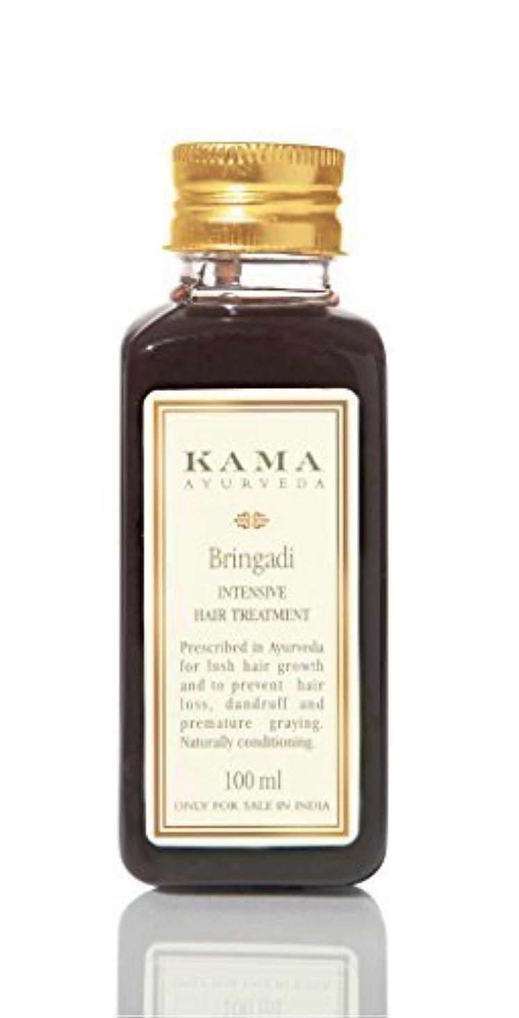 区ジュース解決するKama Ayurveda - Intensive Hair Treatment Bringadi-3.4 fl oz / 100 ml [並行輸入品]