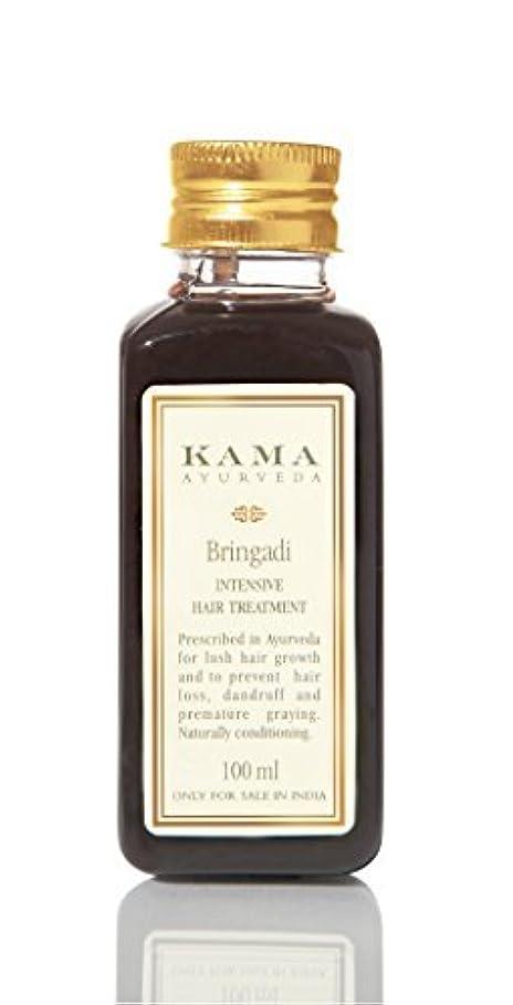 キャンベラ弱める信じるKama Ayurveda - Intensive Hair Treatment Bringadi-3.4 fl oz / 100 ml [並行輸入品]