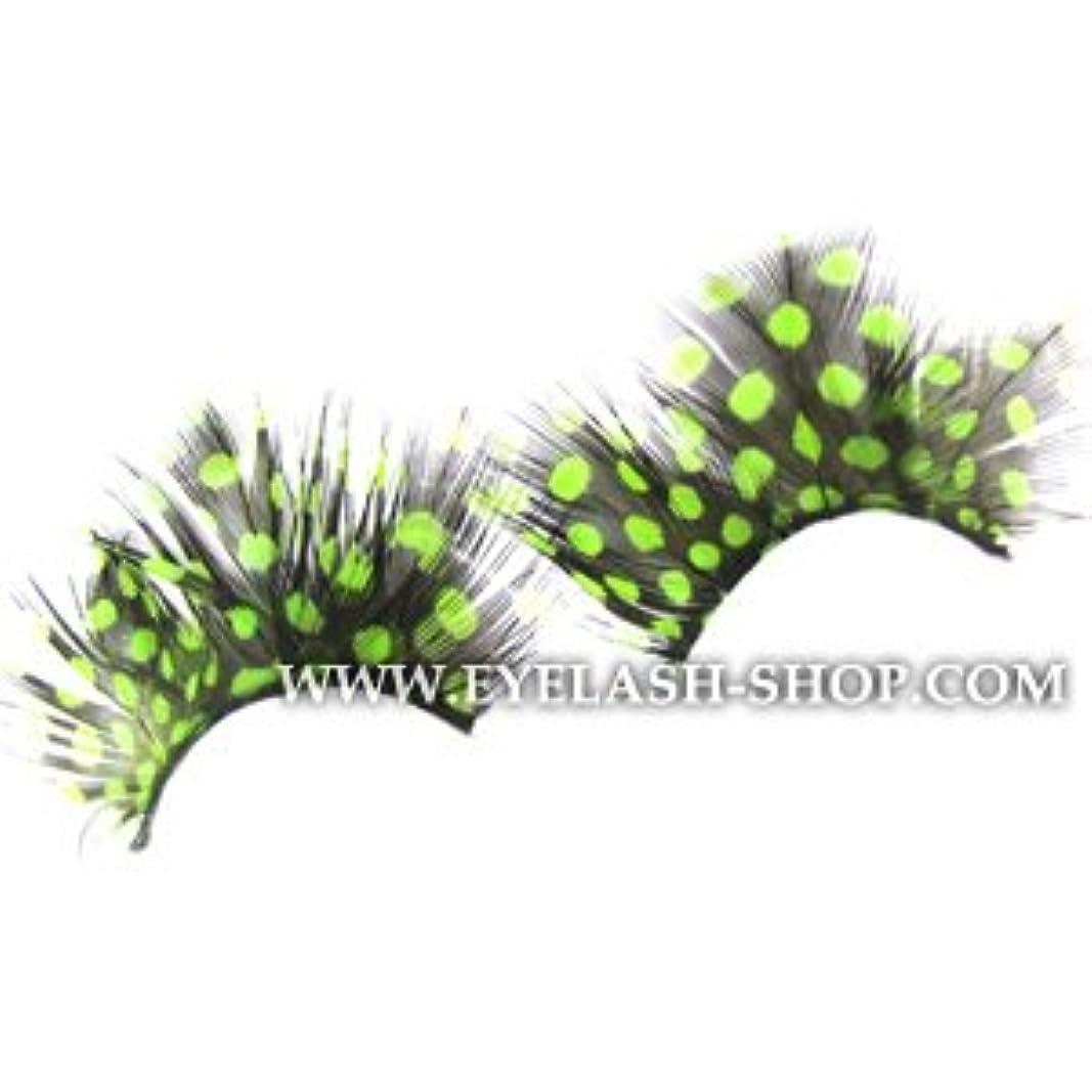 しがみつく牛肉陽気なつけまつげ セット 羽 ナチュラル つけま 部分 まつげ 羽まつげ 羽根つけま カラー デザイン フェザー 激安 アイラッシュETY-309