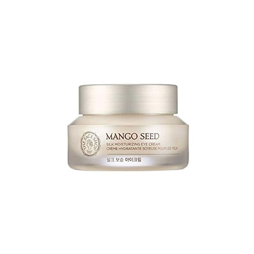 書店数字ホイール[ザフェイスショップ] THE FACE SHOP マンゴシードシルク保湿アイクリーム (30ml) The Face Shop Mango Seed Silk Moisturizing Eye Cream(30ml) [海外直送品]