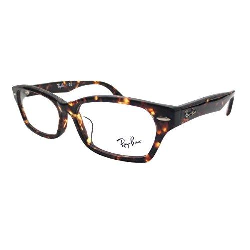 レイバン 老眼鏡 シニアグラス メガネ Ray-Ban(レイバン)RX5344D 2243(55)UVカットレンズ付き