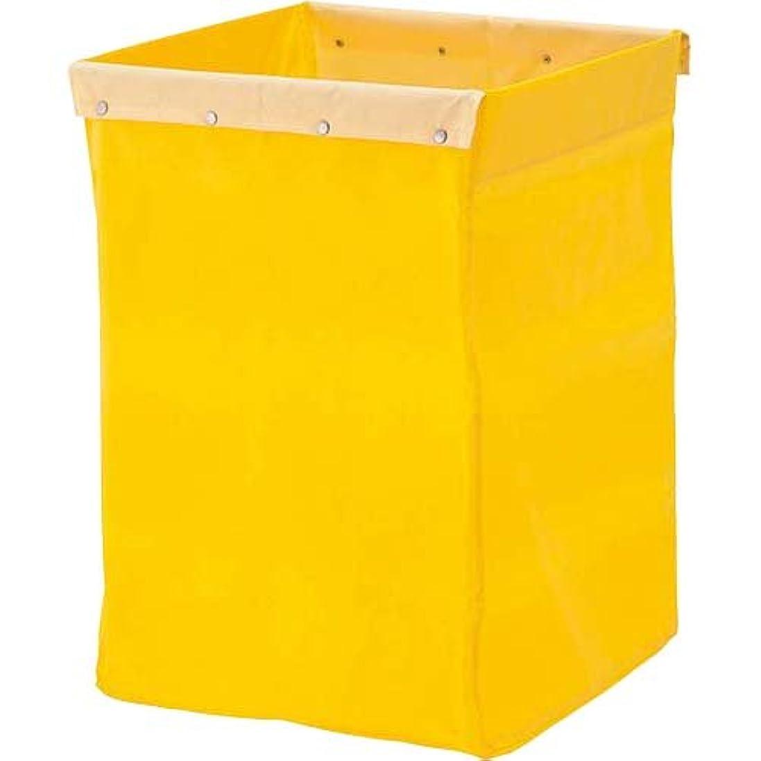農民クラックポット特に山崎産業 清掃用品 リサイクル用システムカート 180L収納袋 イエロー