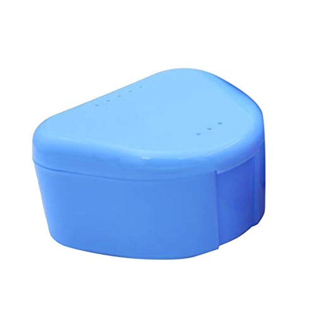 潮侵入する出力デンタルリテーナーケースデンタルブレース偽歯収納ケースボックスマウスピースオーガナイザーオーラルヘルスケアデンタルトレイボックス(Color:random)