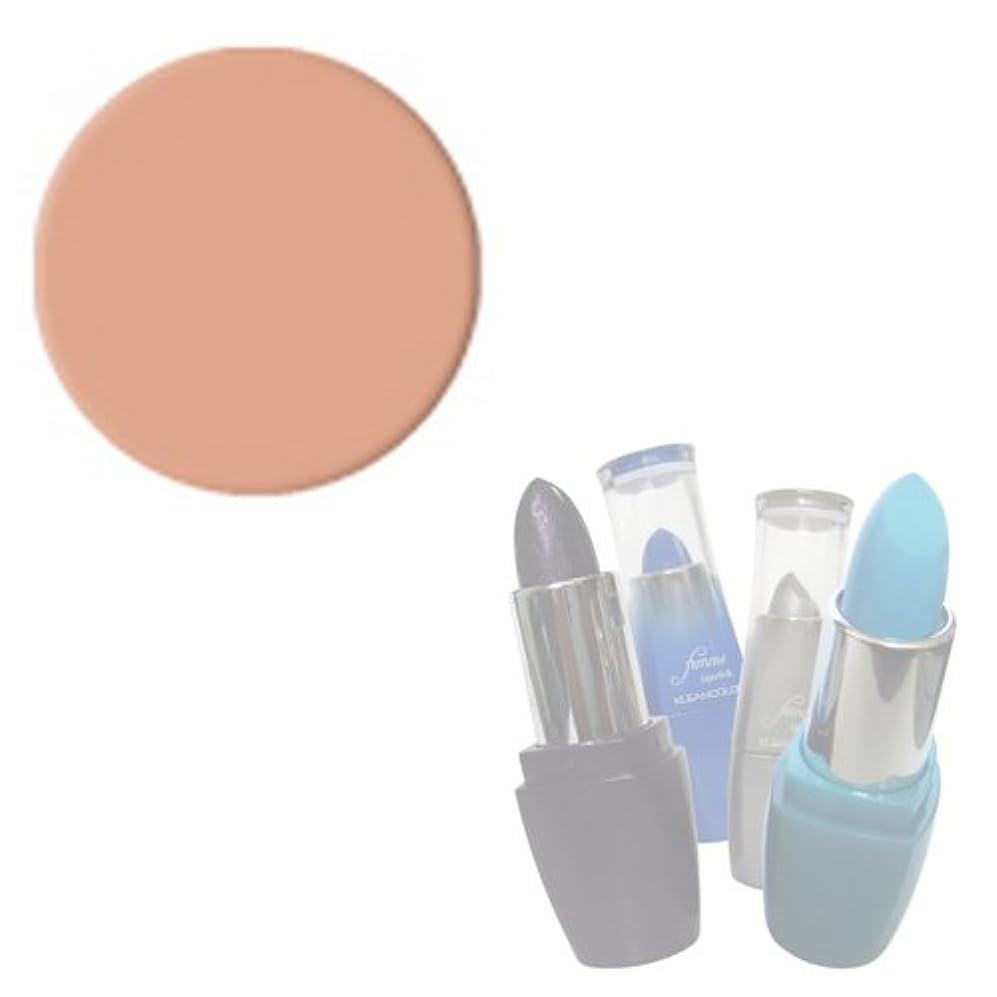 体系的にフィードオンビン(3 Pack) KLEANCOLOR Femme Lipstick 1276 - French Garden (並行輸入品)