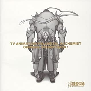 Fullmetal Alchemist (Original Soundtrack 1) by Imports (2004-03-24)