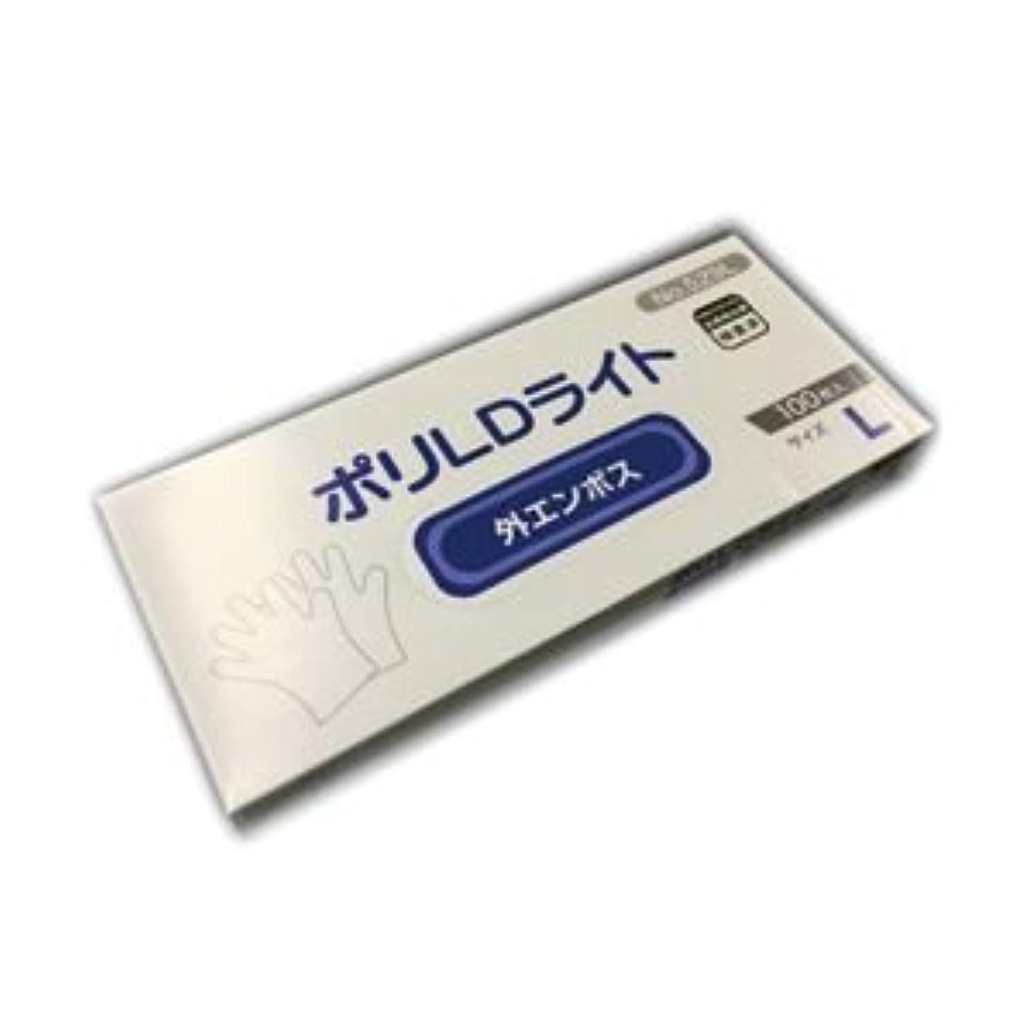 飛ぶ標準特徴(業務用セット) オカモト 低密度ポリエチレン手袋 ポリLDライト L 1箱(100枚) 【×20セット】
