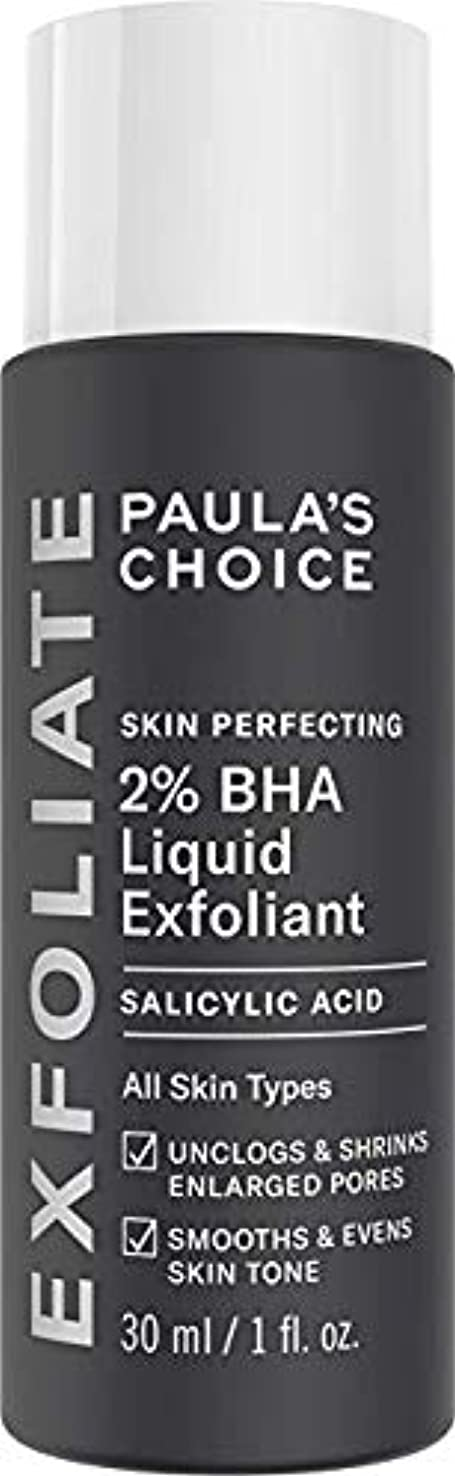 コジオスコクラフト愛国的なPaula's Choice Skin Perfecting 2% BHA Liquid Salicylic Acid Exfoliant 1 onz (30ml)[並行輸入品]