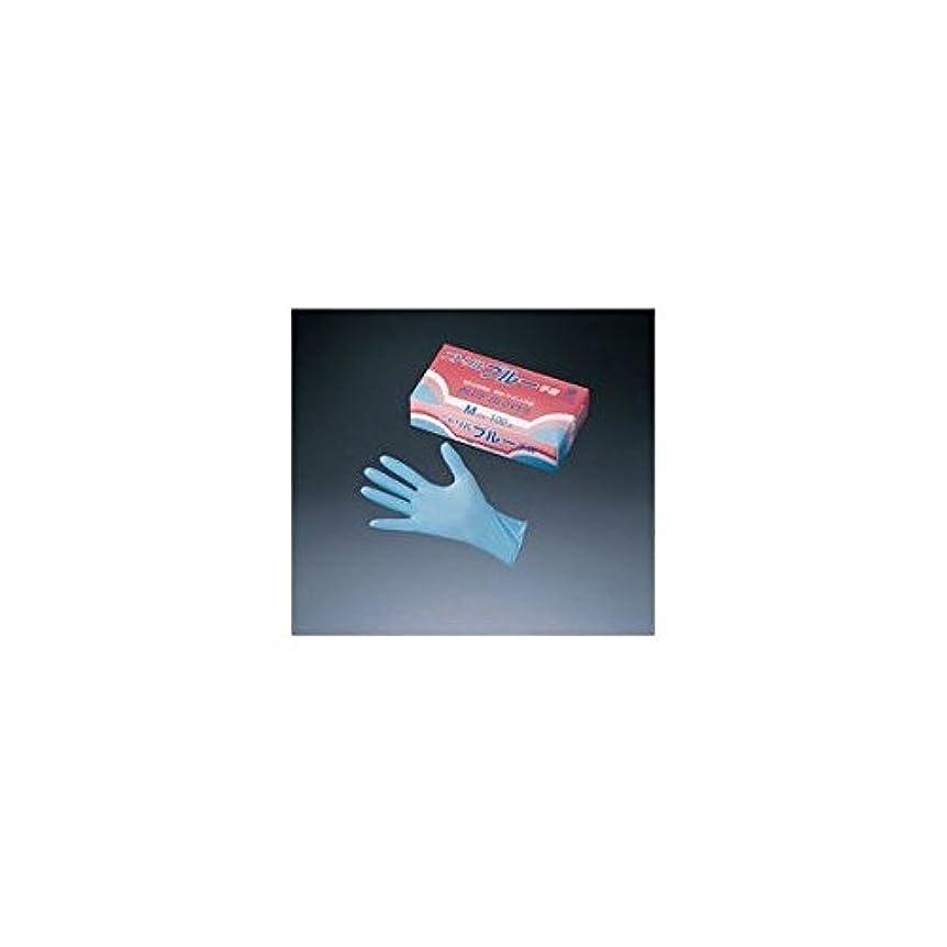 コンドーム引っ張る仕様旭創業 ニトリルグローブ ブルー (100枚セット) M