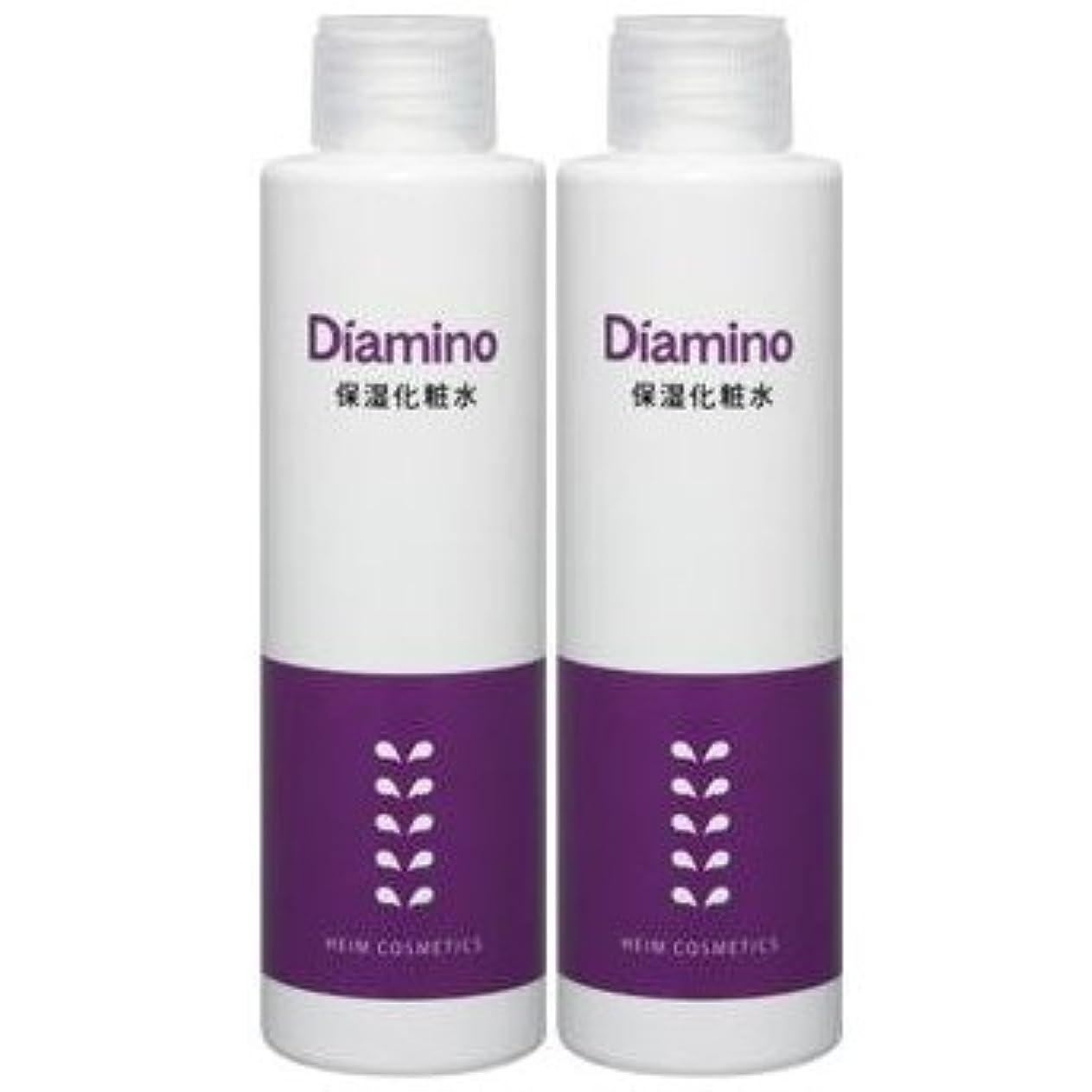 ワイン積極的に黒ハイム化粧品/ディアミノ 保湿 化粧水×2個