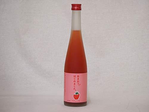 篠崎 あまおう梅酒あまおう、はじめました(福岡県)500ml×1本