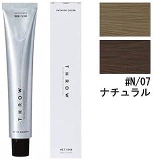 【モルトベーネ】スロウ ファッションカラー #N/07 ナチュラル 100g