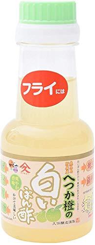 久保醸造 ヤマキュー へつか橙 の白い ぽん酢 150ml ×2本