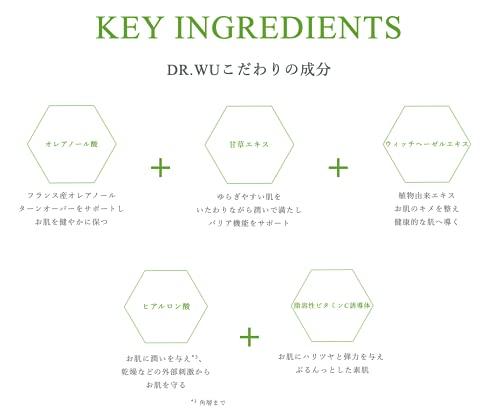 DR.WU(ドクターウー)ミネラルメイクアップオイルコントロールDDクリーム