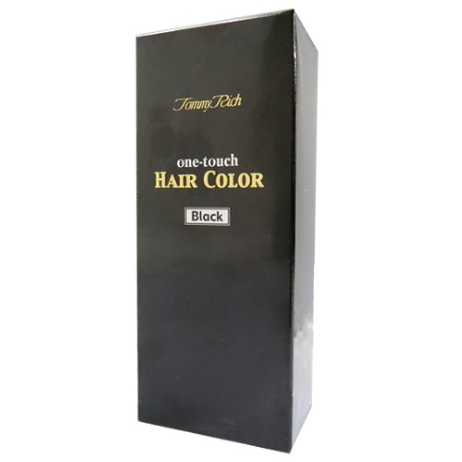 過敏な箱中級トミーリッチ ワンタッチヘアカラー(白髪染め) BL?ブラック