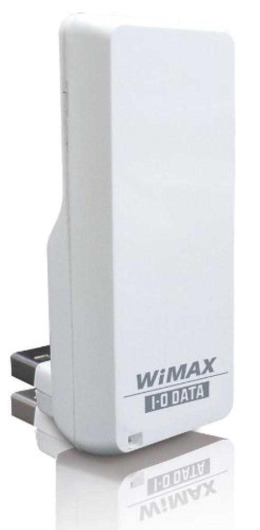 インシュレータダーツ担保I-O DATA DIS mobile WiMAX専用USB接続型データ通信カード WMX-U02