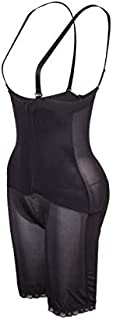 Bodysuit - Women Seamless Waist Firm Control Shapewear Bust Bodysuit & Panty Body Shaper