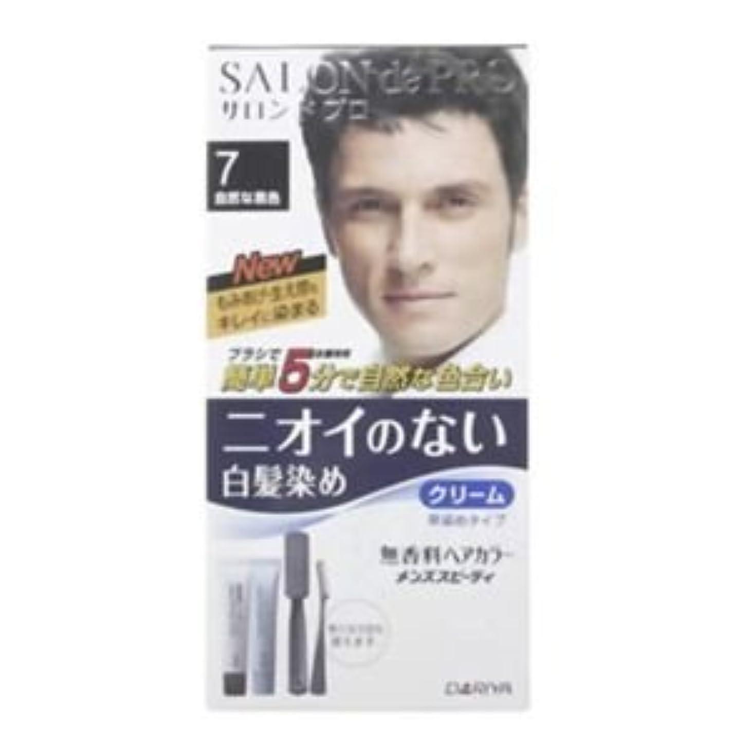 樫の木歯痛クラウドサロンドプロ 無香料ヘアカラー メンズスピーディ (自然な黒色) 4セット