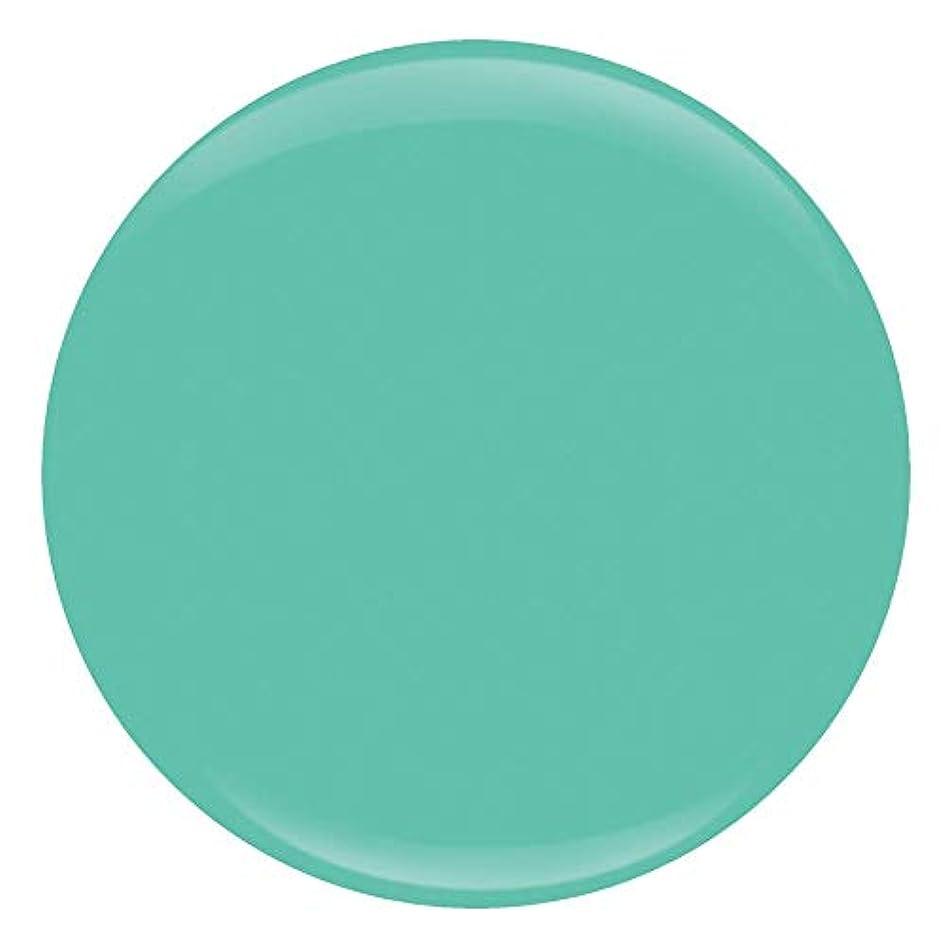 凝縮するモンゴメリーうめき声Entity One Color Couture Gel Polish - C-Note Green - 0.5oz / 15ml