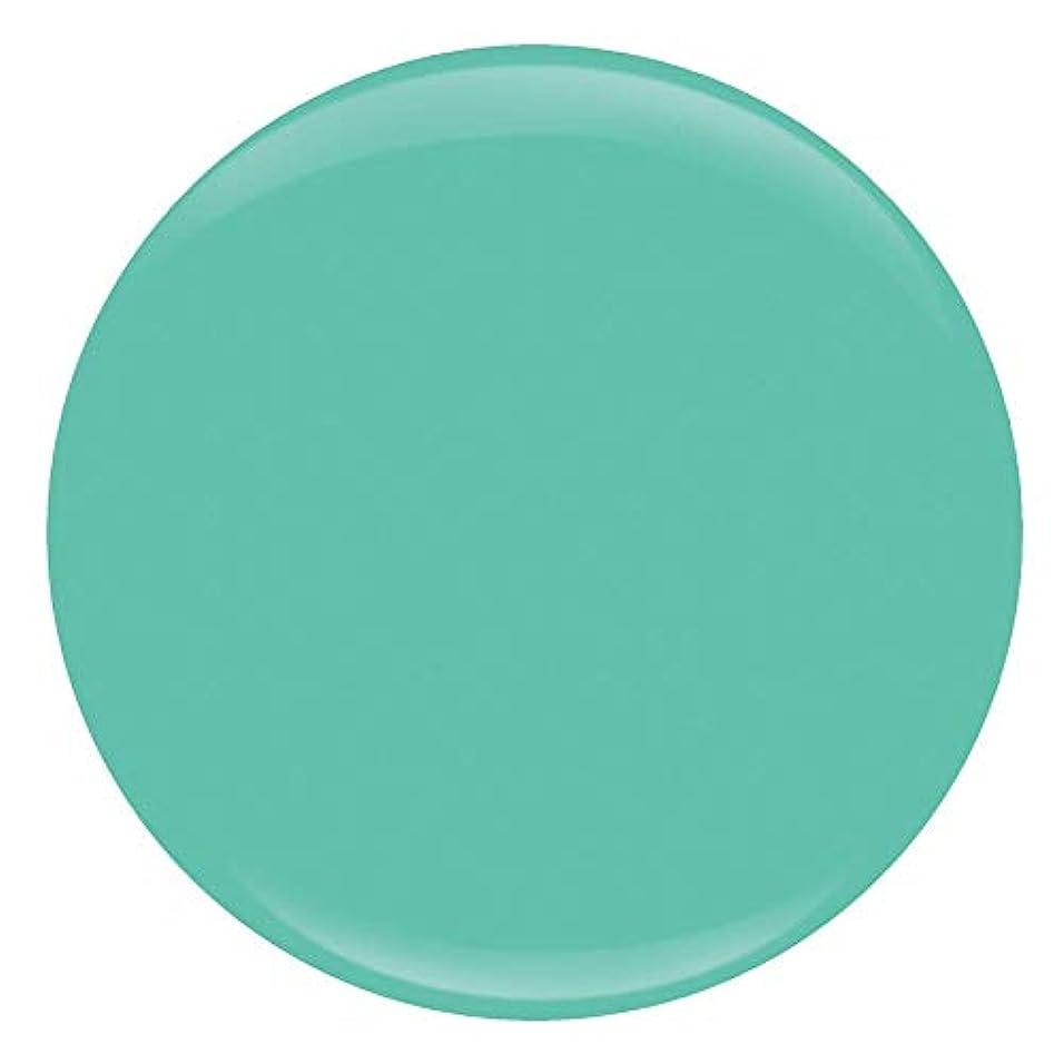 施しアラブ人フレットEntity One Color Couture Gel Polish - C-Note Green - 0.5oz / 15ml