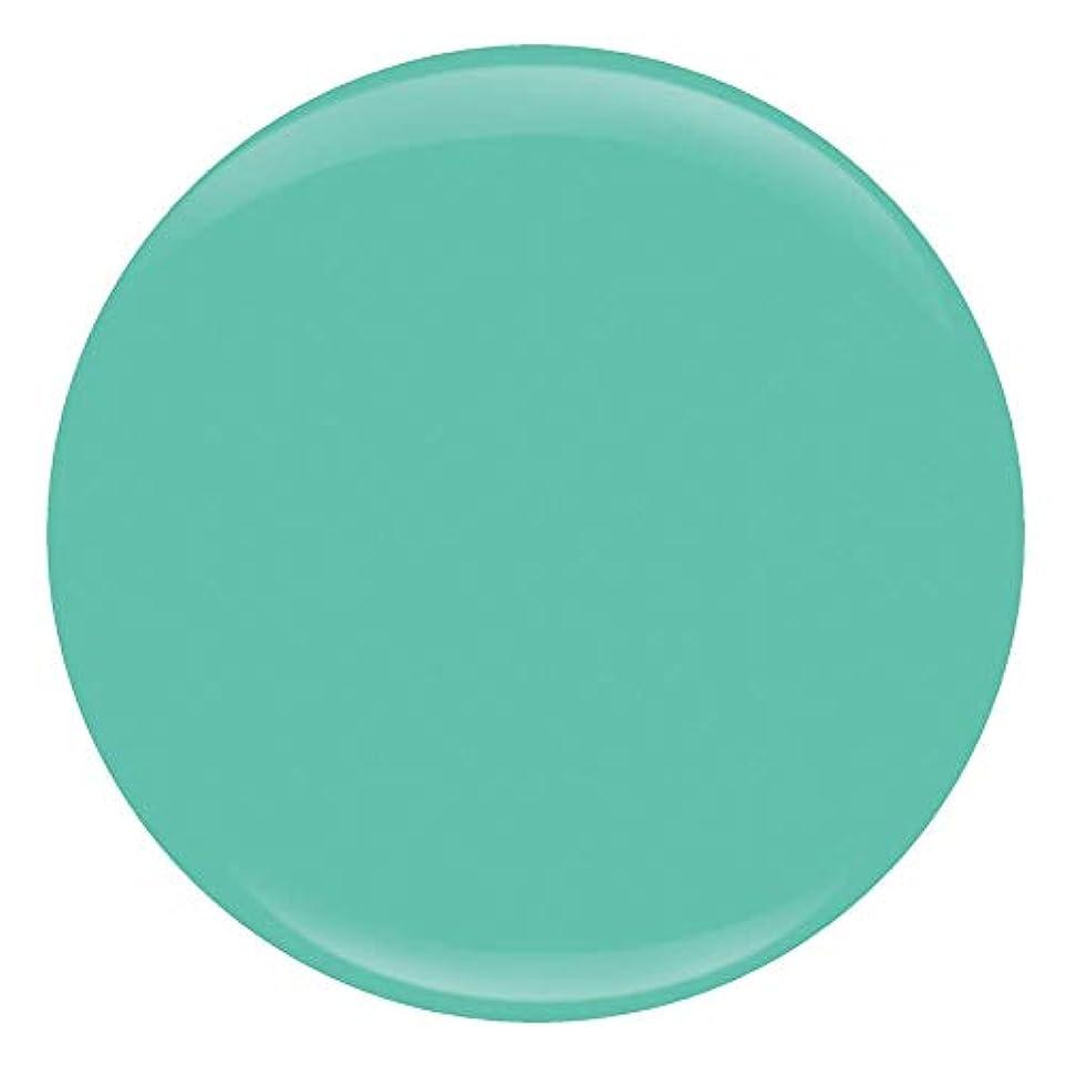 ピット飽和する相対性理論Entity One Color Couture Gel Polish - C-Note Green - 0.5oz / 15ml