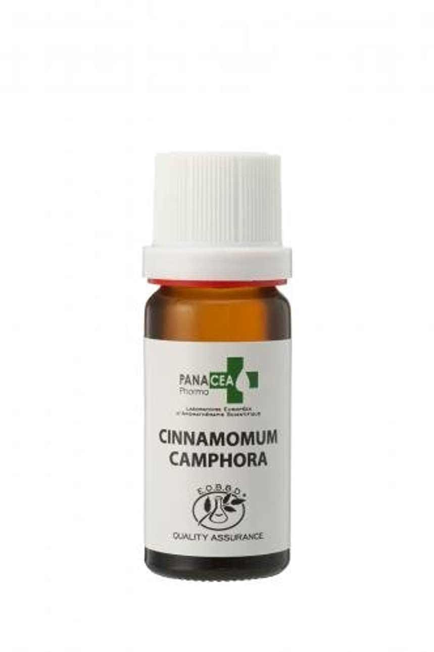 画像タフ好むラヴィンサラ (Cinnamomum camphora) 10ml エッセンシャルオイル PANACEA PHARMA パナセア ファルマ