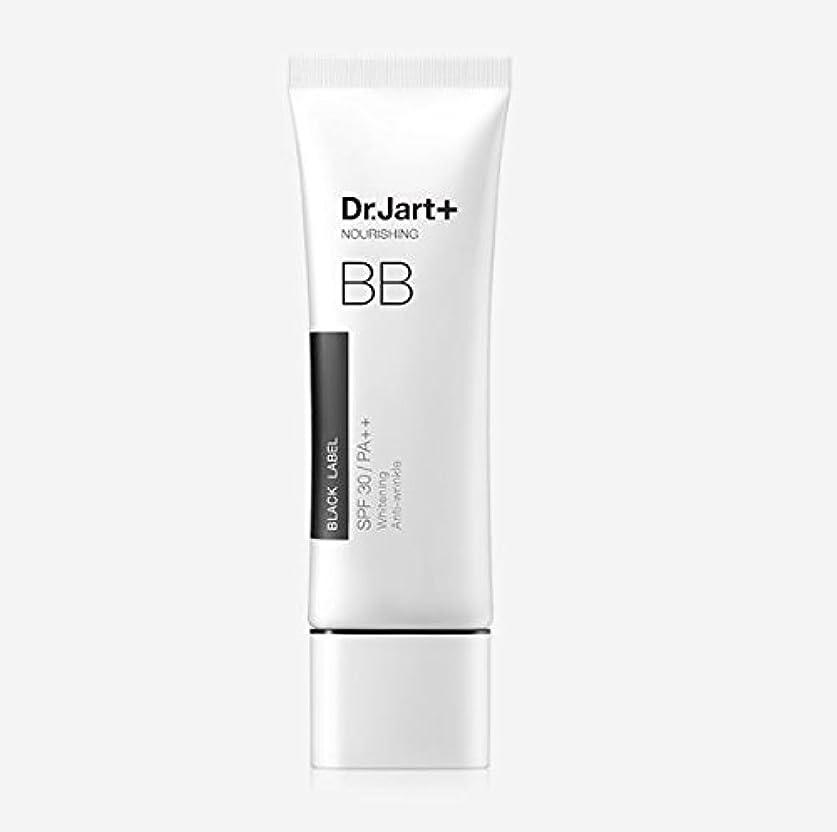 ピンチ迷信第[Dr. Jart] Black Label BB Nourishing Beauty Balm 50ml SPF30 PA++/[ドクタージャルト] ブラックラベル BB ナリーシン ビューティー バーム 50ml SPF30 PA++ [並行輸入品]