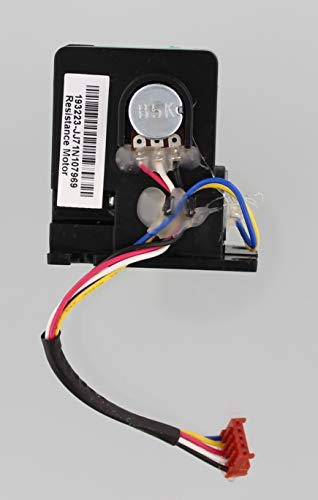 NordicTrack Fitness Resistance Motor for The CX 1055 Model Number NEL90952 Part Number 193223