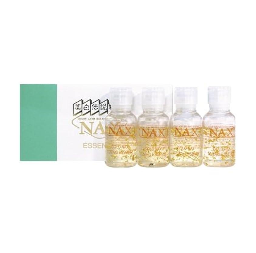 密度勇気のあるバーガーゴールドコスメ NAX トーニングエッセンス 美容液 超敏感肌用 12.5ml×4本