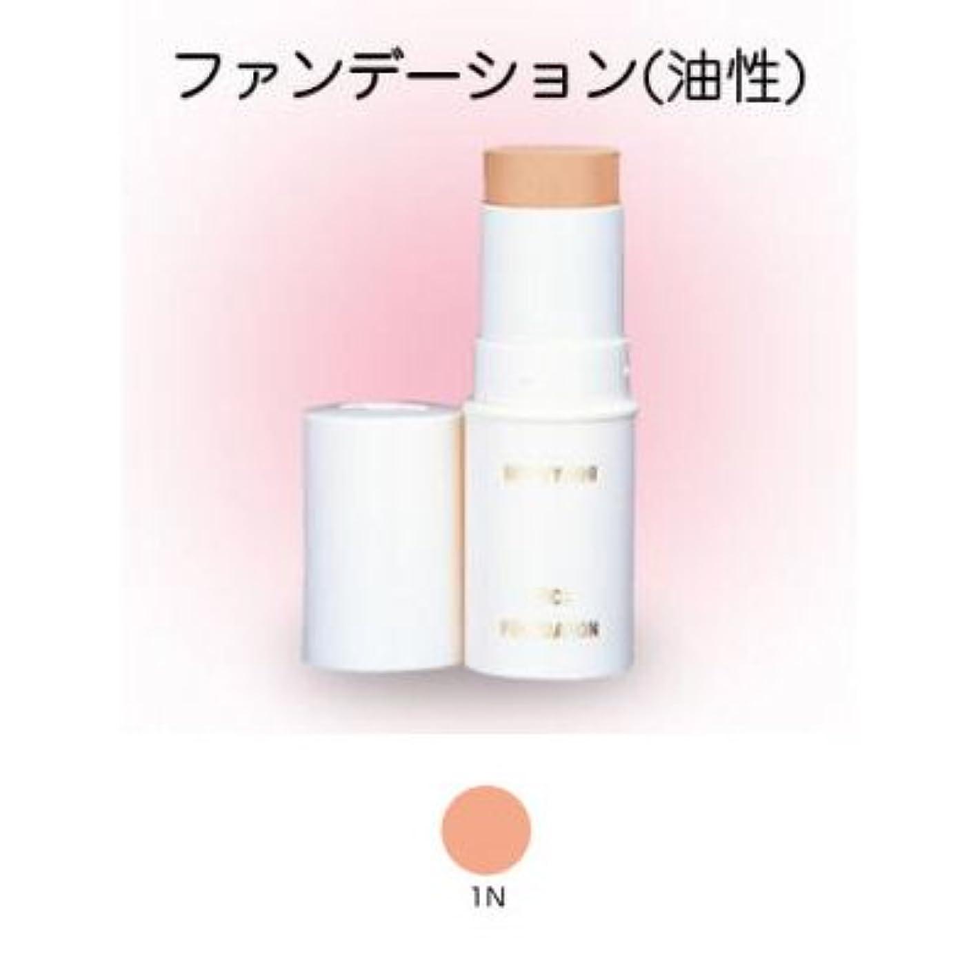 歌上げる性交スティックファンデーション 16g 1N 【三善】