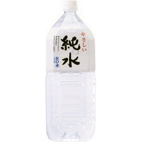 赤穂化成『やさしい純水』