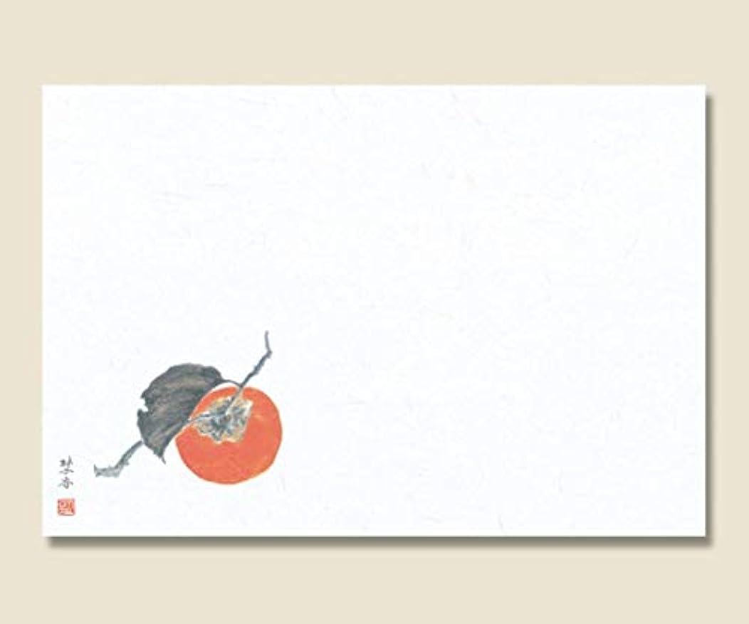 汚す裁量伝える和風テーブルマット 輝シリーズ 39 柿 10枚/62-1019-64