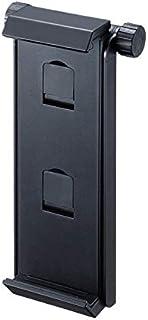 サンワサプライ アウトレット 三脚ホルダー タブレットホルダー タブレットスタンド 三脚取付 3.5インチ~12.9インチ対応 ブラック PDA-TABH9BK 箱にキズ、汚れのあるアウトレット品です。