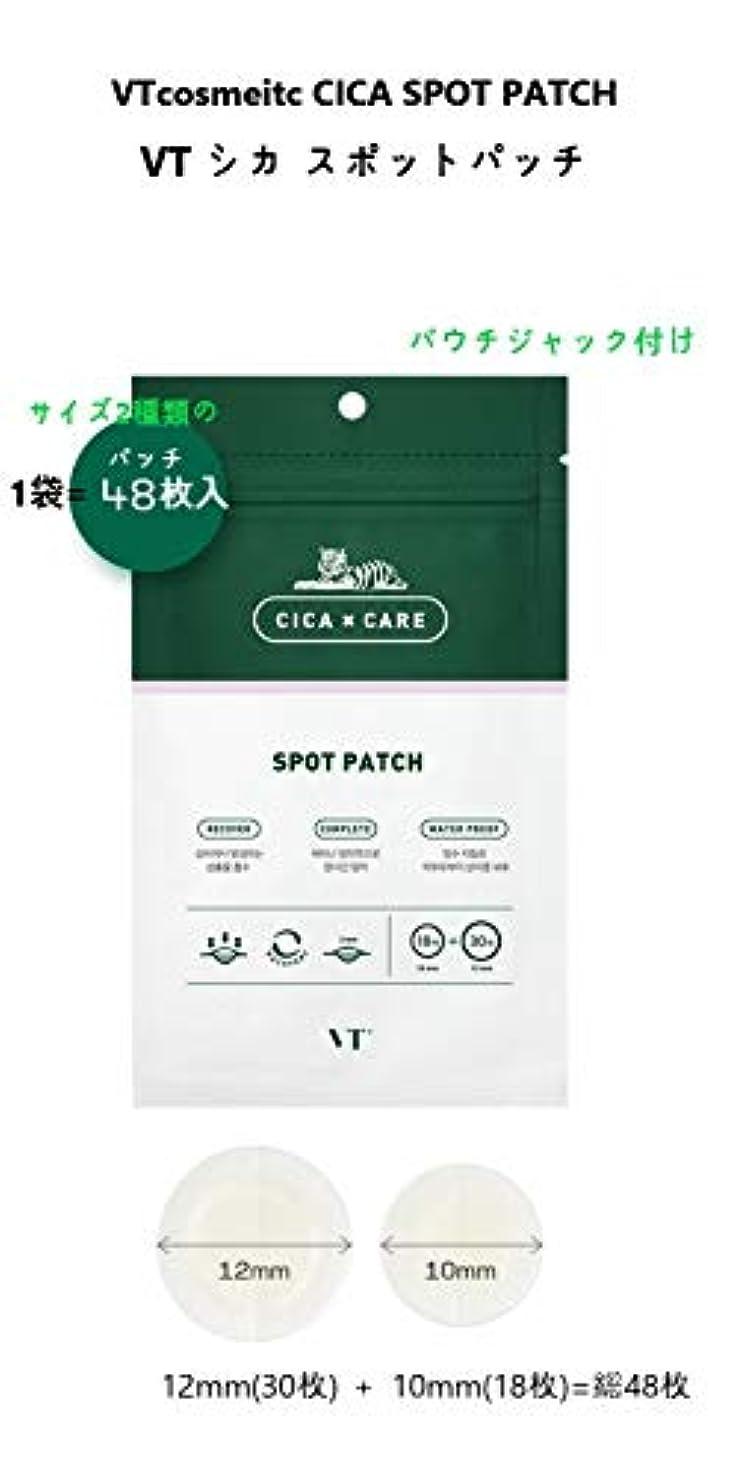 ニッケル化学修正VT☆CICA CARE SPOT PATCH48pcs(12mm/30pat+10mm/18pat) ☆VT CICAケアソリューションスポットパッチ1袋(12mm/30枚+10mm/18枚)[並行輸入品]