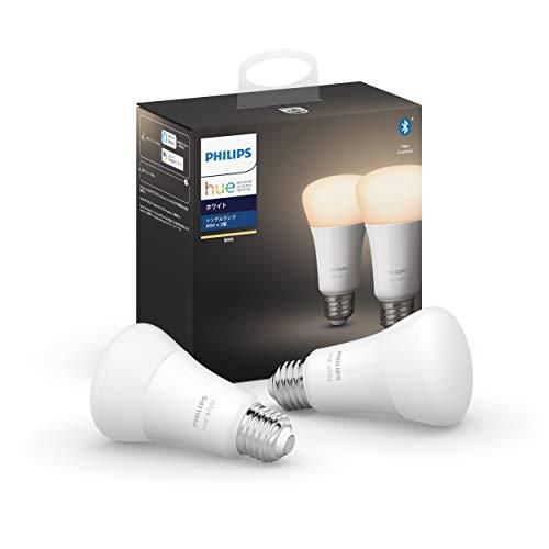 Philips Hue(フィリップスヒュー) スマートLED E26 電球 電球色 アレクサ対応 照明 ライト ランプ 調光 Alexa Echo Google Home Siri 【日本正規品】 ホワイト Bluetooth+Zigbee 2個入り