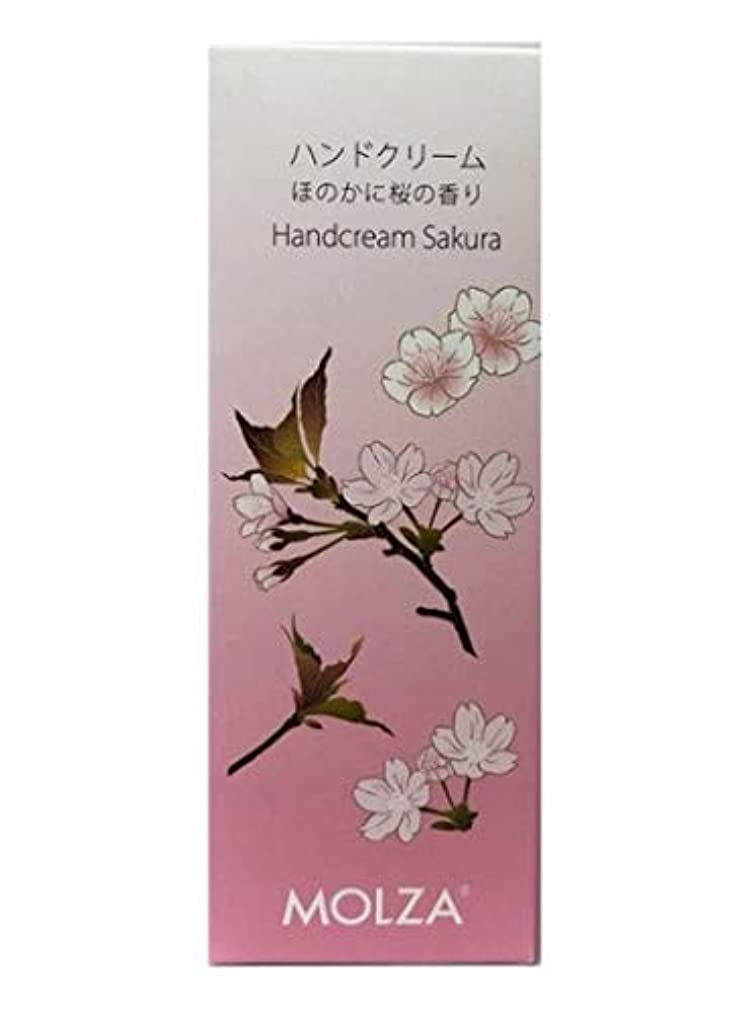 セールスマン売り手企業ハンドクリーム ほのかに桜の香り MM-H2