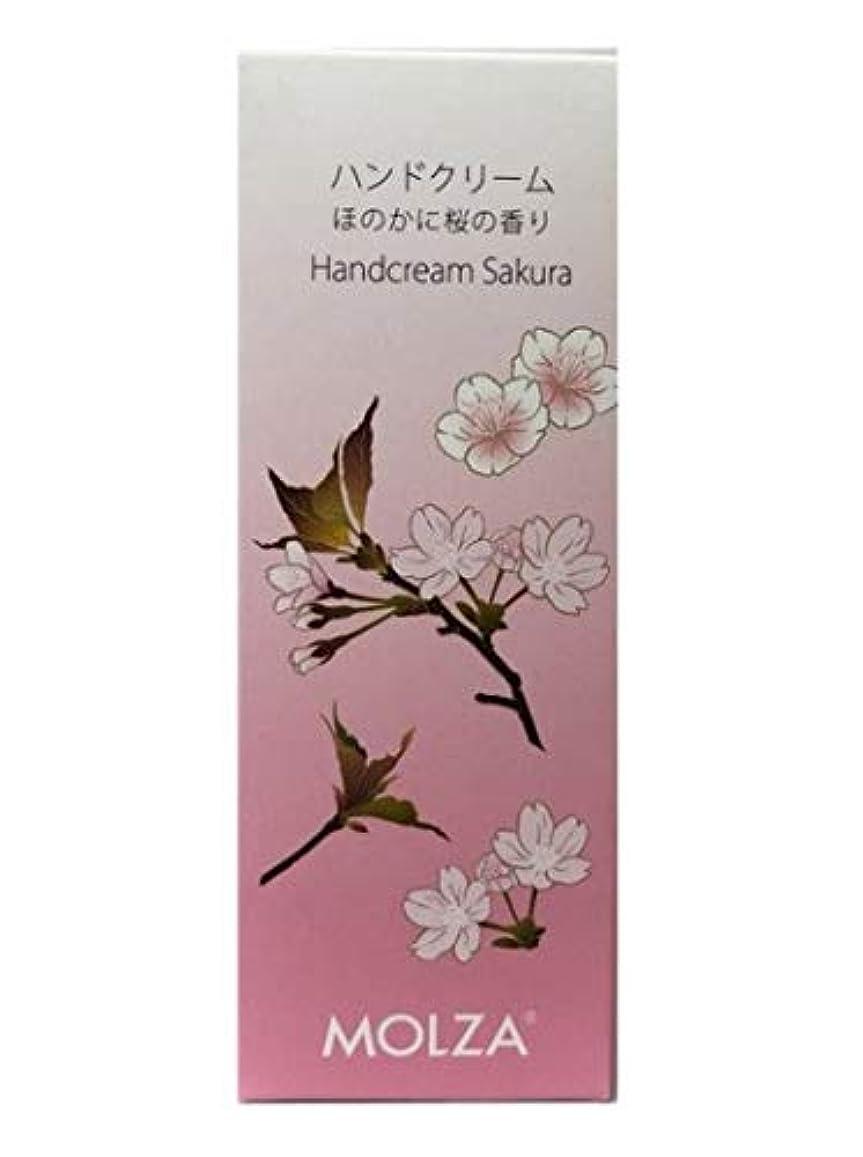 ピーク断線平行ハンドクリーム ほのかに桜の香り MM-H2