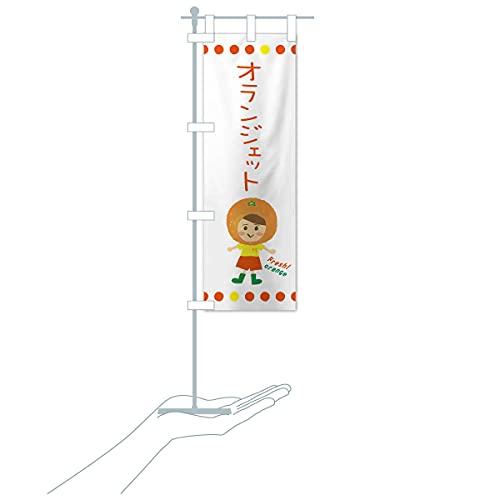 卓上ミニオランジェット のぼり旗 サイズ選べます(卓上ミニのぼり10x30cm 立て台付き)