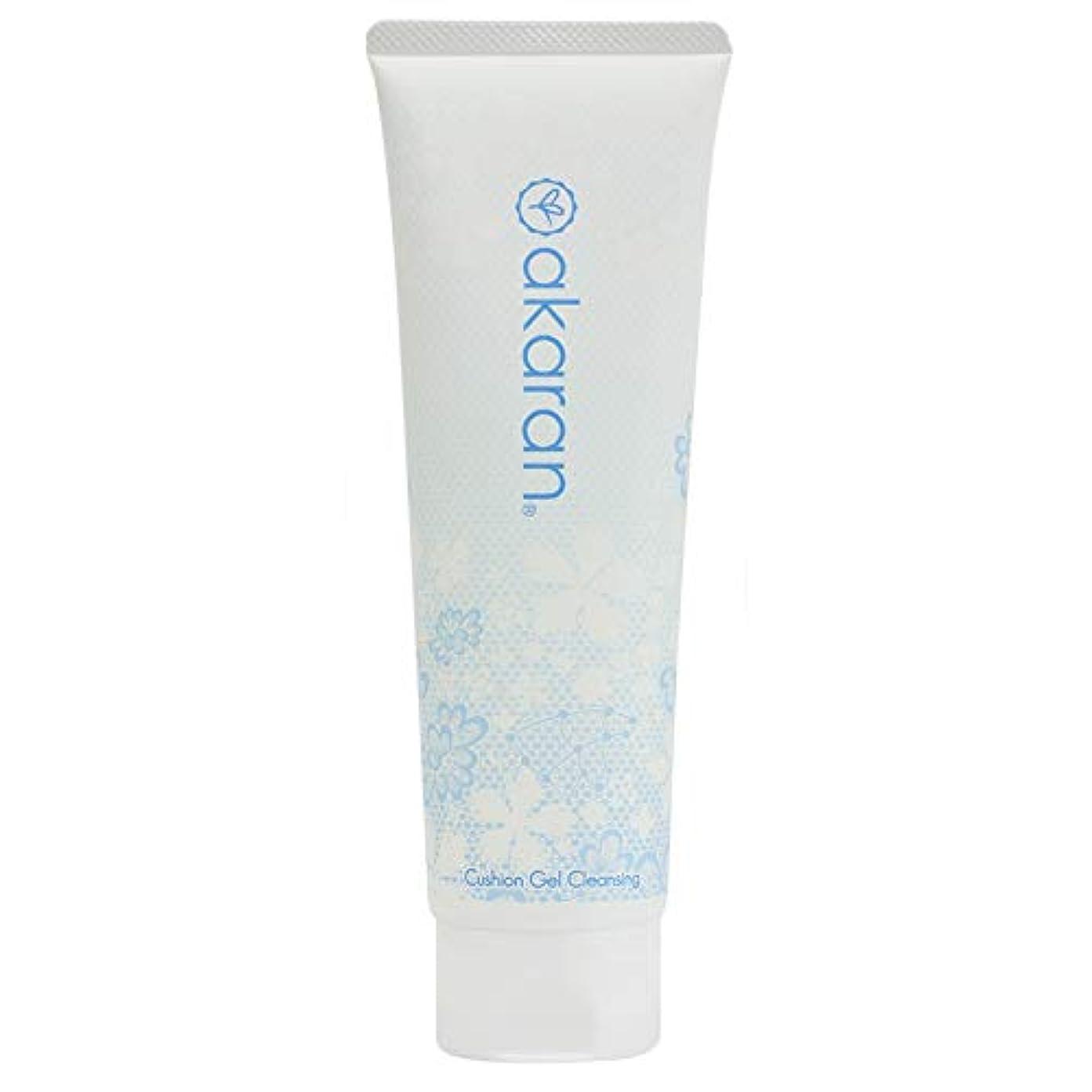 確立隔離未使用アカラン クッションジェルクレンジング 150g 乾燥肌 敏感肌 無添加 W洗顔不要 毛穴黒ずみ除去 オイルフリー