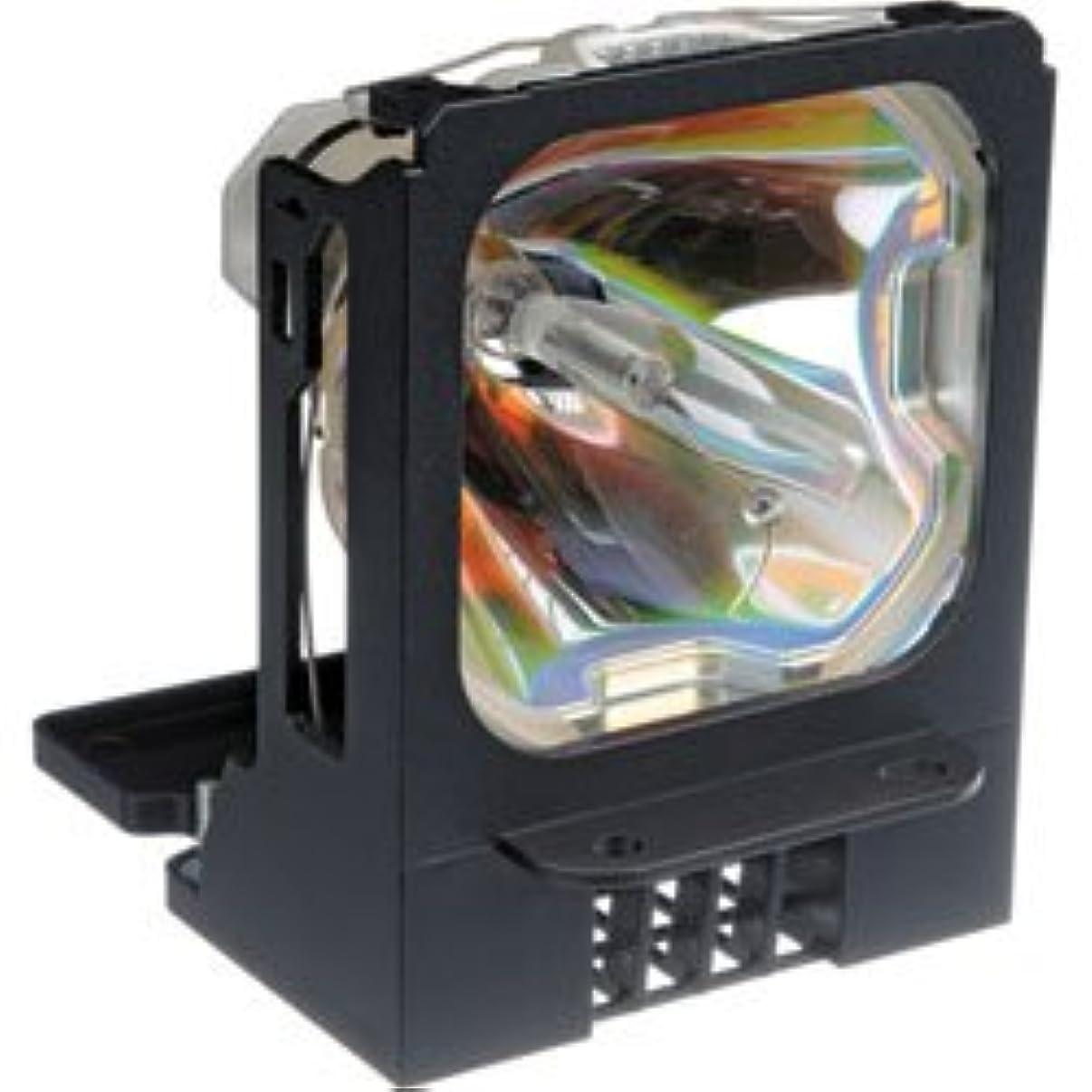 害補助金アンケート交換用for Mitsubishi xl5950luランプ&ハウジングプロジェクタテレビランプ電球