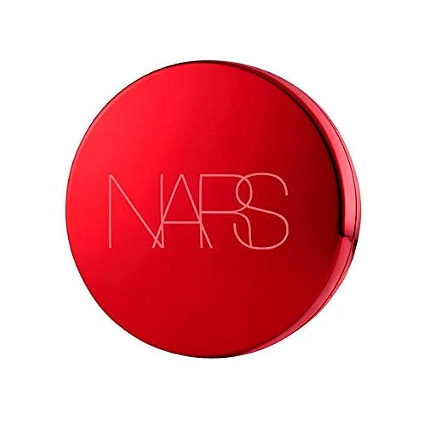 コスチューム保安フォーマット【NARS(ナーズ)】 アクアティックグロー クッションコンパクト スペシャルエディションケース