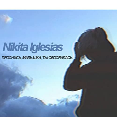 Nikita Iglesias