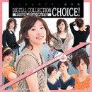 Digital Collection Choice! 流行のヘアスタイル編part.3