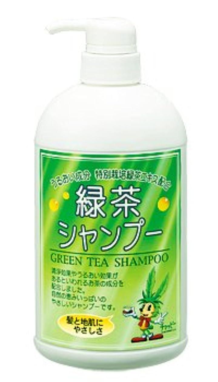 狼震えイサカ緑茶シャンプー 550ml