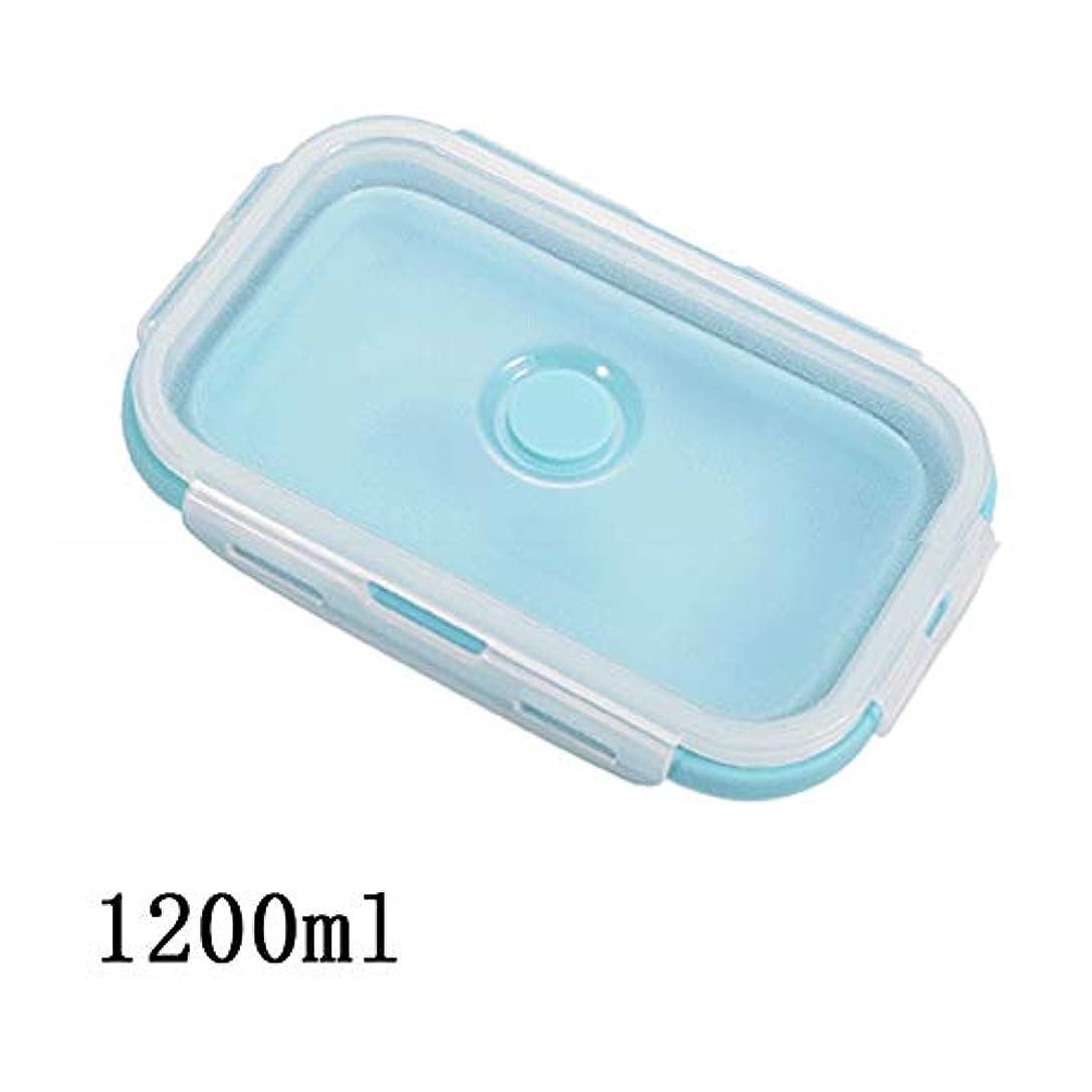 出口会話小売弁当箱 シリコーン折りたたみランチボックス食品保存容器弁当電子レンジポータブルピクニックアウトドアキャンプのランチボックス HYFJP (Color : 1200ml blue)