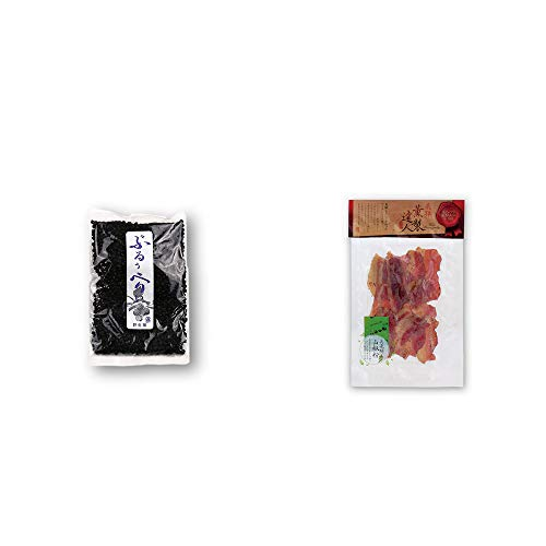 [2点セット] 野生種ぶるぅべりぃ(260g)・薫製達人 豚バラベーコン燻製(60g)[飛騨山椒付き]
