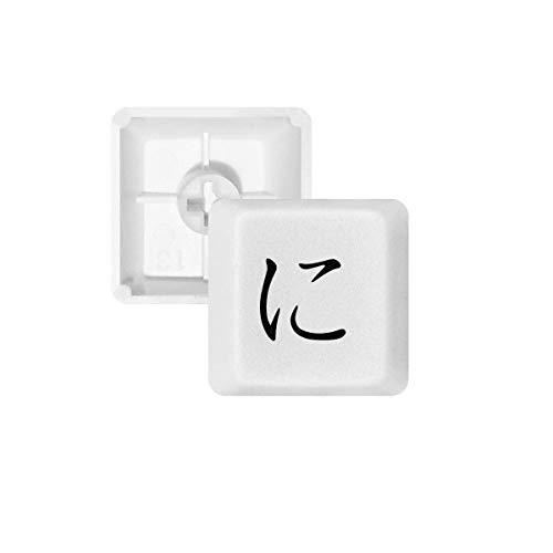 DIYthinker Japanische Katakana Zeichen NI PBT Keycaps für Mechanische Tastatur Weiß OEM Keine Markierung drucken