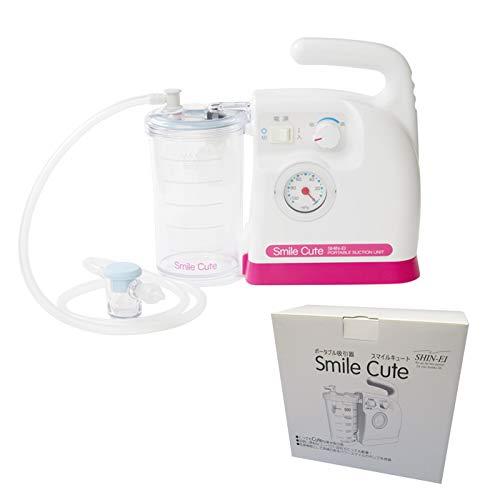 新鋭工業 スマイルキュート KS-501 医療用鼻水吸引器