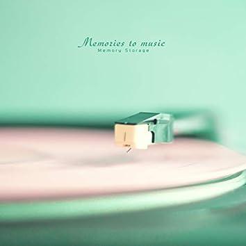 음악에 담긴 추억