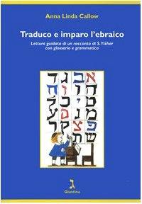 Traduco e imparo l'ebraico. Lettura guidata di un racconto di S. Yizhar con glossario e grammatica