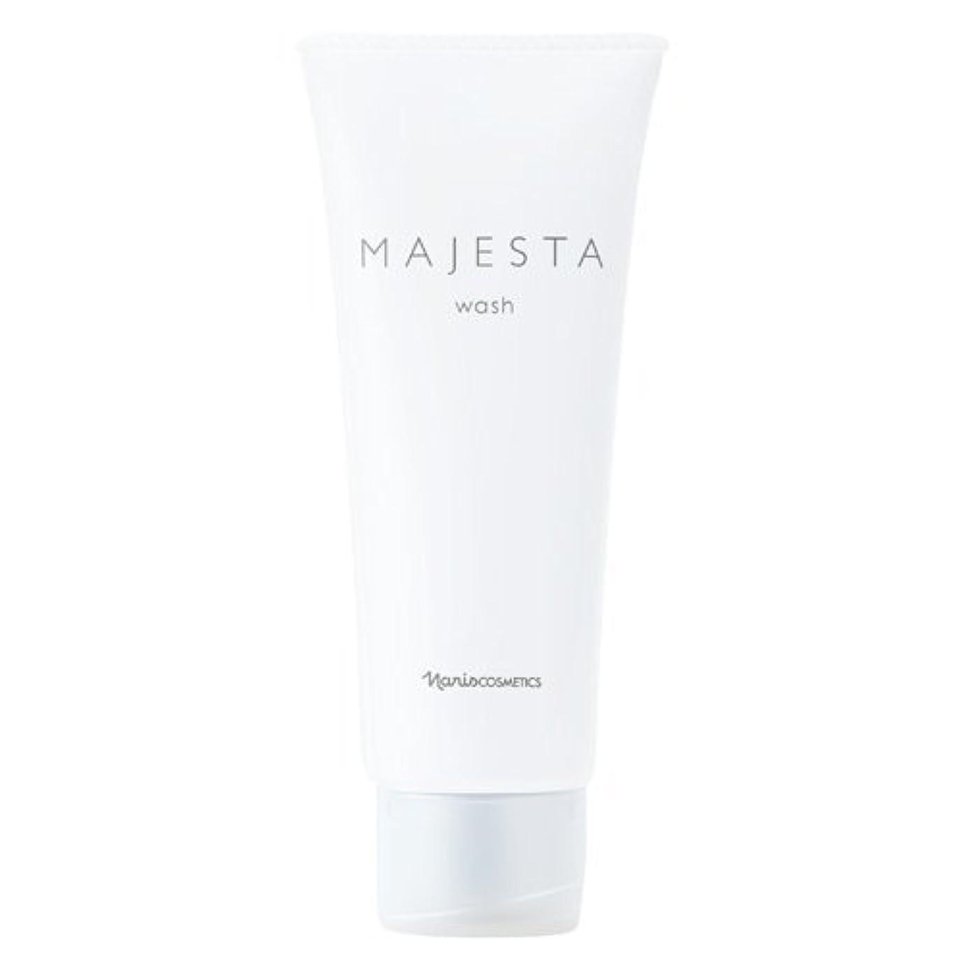 貧困ロープロマンチックナリス化粧品 マジェスタ ウォッシュ(洗顔料)100g